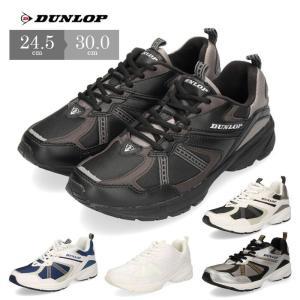 ダンロップ モータースポーツ メンズ スニーカー マックスランライト DM153 (M153) ブラ...