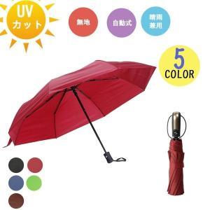 折りたたみ傘 晴雨兼用 UVカット レディース 折り畳み傘 日傘 雨傘 丈夫   軽量 濡れると花柄...