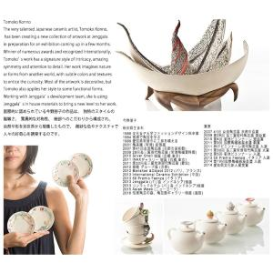 ジェンガラ ケラミック食器/JENGGALA/ ボウル TOMOKO KONNO Bowl Snake C-2751-TCC|paradox-crafts|06