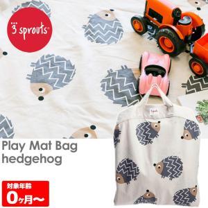 プレイマット 3sprouts プレイマットバッグ スリースプラウツ playmatbag 収納バッグ プレイスペース プレイスペース ヘッジホッグ|paranino-formalstyle
