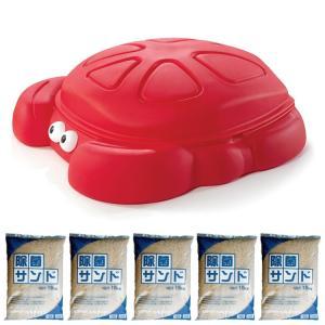 砂場 大きい カニ サンドボックス STEP2 除菌サンド 5袋セット /配送区分B|paranino-formalstyle