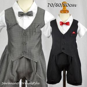サマーセール/ ベビー用 タキシード ロンパース 70-90cm シルバー ブラック|paranino-formalstyle