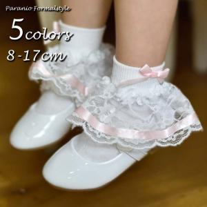 クリアランス売りつくし/ 靴下 リボン付き レース ソックス 女の子 ホワイト ピンク レッド ライラック シルバー 8-17cm (DM便対応)|paranino-formalstyle