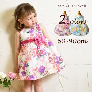 ベビードレス 60-90cm ピンク ブルー ジュリオ|paranino-formalstyle