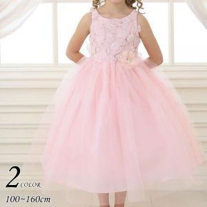 半額クーポン対象/ 子供 ドレス フォーマル 女の子 100-160cm ピンク シャンパン サマンサ|paranino-formalstyle