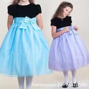半額クーポン対象/ 子供 ドレス フォーマル 女の子 100-150cm パープル グリーン クララ|paranino-formalstyle