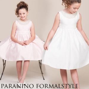 半額クーポン対象/ 子供 ドレス フォーマル 女の子 100-150cm アイボリー ピンク リタ|paranino-formalstyle