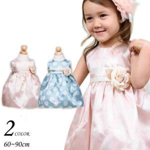 在庫一掃セール/ ベビードレス フォーマル 女の子 60-90cm ピンク グリーン コニー|paranino-formalstyle