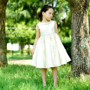 半額クーポン対象/ 子供 ドレス フォーマル 女の子 100-150cm アイボリー イリーナ|paranino-formalstyle