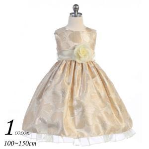 半額クーポン対象/ 子供 ドレス フォーマル 女の子 100-150cm シェール アイボリー|paranino-formalstyle
