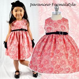 半額クーポン対象/ ベビードレス フォーマル 女の子 70-90cm ピンク ブルーナ|paranino-formalstyle