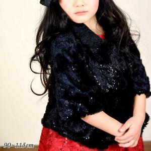 子供コート ファーコート 女の子 90.100.110.120.130cm 子供フォーマル 子供服 ブラック ホワイト|paranino-formalstyle