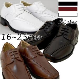 在庫一掃セール/ フォーマル靴 男の子 16-25cm ブラウン ブラック シューズ|paranino-formalstyle