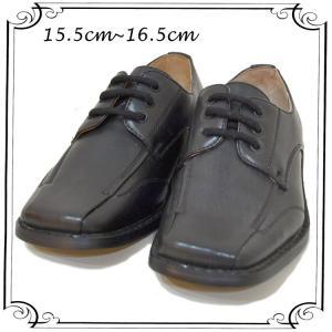 在庫一掃セール/ フォーマル靴 男の子 15.5-16.5cm ブラック シューズ|paranino-formalstyle