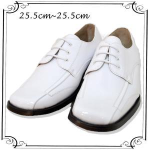 在庫一掃セール/ フォーマル靴 男の子 25-25.5cm ホワイト シューズ|paranino-formalstyle