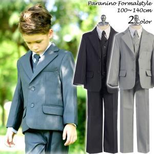 フォーマルスーツ 男の子 100-140cm グレー チャコール 長袖 長ズボン 5点セット paranino-formalstyle