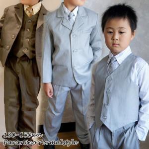 スーツ 男の子 長袖 長ズボン 5点セット グレー ブラウン 130-150cm|paranino-formalstyle