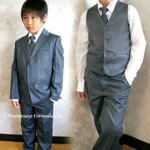 スーツ 男の子 長袖 長ズボン 5点セット グレー 100-130cm paranino-formalstyle