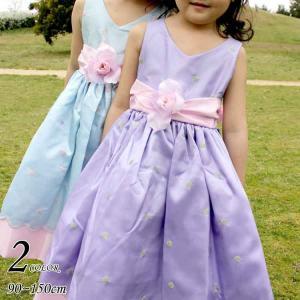 半額クーポン対象/ 子供 ドレス フォーマル 女の子 90-150cm ブルー ライラック マーガレット|paranino-formalstyle