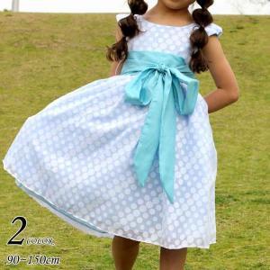 半額クーポン対象/ 子供 ドレス フォーマル 女の子 90-150cm ブルー ライラック ブロッサム|paranino-formalstyle
