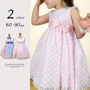 在庫一掃セール/ ベビードレス フォーマル 女の子 60-90cm ピンク ライラック ブロッサム|paranino-formalstyle