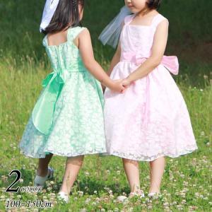 半額クーポン対象/ 子供 ドレス フォーマル 女の子 100-150cm ピンク グリーン エリン|paranino-formalstyle