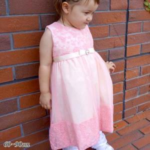 半額クーポン対象/ ベビードレス フォーマル 女の子 60-90cm ピンク スージー|paranino-formalstyle