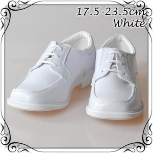 フォーマル靴 紐靴 男の子 ホワイト 18.5-23.5cm|paranino-formalstyle