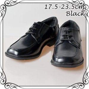 フォーマル靴 紐靴 男の子 ブラック 17.5-23.5cm|paranino-formalstyle