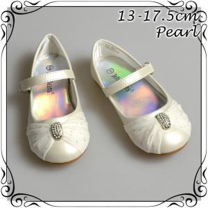 サマーセール/ フォーマル靴 フラット シューズ 女の子 パール/アイボリー 13-17.5cm|paranino-formalstyle