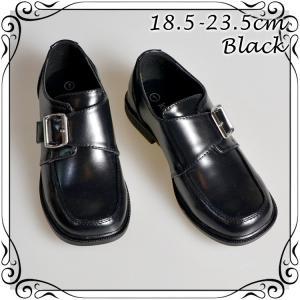 フォーマル靴 モンクシューズ 男の子 ブラック 18.5-23.5cm|paranino-formalstyle
