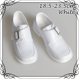 フォーマル靴 モンクシューズ 男の子 ホワイト 18.5-23.5cm|paranino-formalstyle