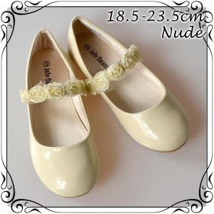 フォーマル靴 フラット シューズ 女の子 ヌード/ベージュ 18.5-23.5cm|paranino-formalstyle