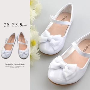フォーマル 靴 女の子 18-23.5cm ホワイト キッズ シューズ|paranino-formalstyle