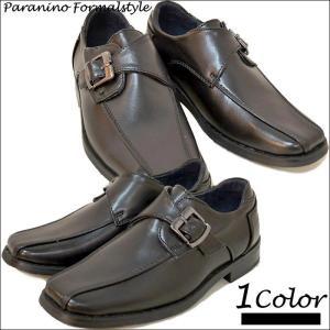 在庫一掃セール/ フォーマル靴 男の子 15-15.5cm ブラック シューズ|paranino-formalstyle