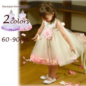 クリアランス売りつくし/ ベビードレス 60-90cm ピンク パープル グローリア|paranino-formalstyle
