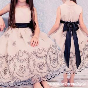 子供 ドレス フォーマル 女の子 100-160cm シャンパン ナタリー|paranino-formalstyle