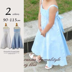 在庫一掃セール/ 子供 ドレス フォーマル 女の子 90-100cm ブルー ヘンリー|paranino-formalstyle