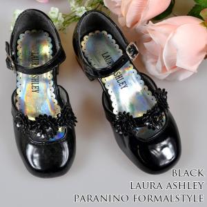 在庫一掃セール/ ローラアシュレイ フォーマル シューズ 子供靴 女の子 ブラック 15cm|paranino-formalstyle