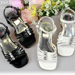 在庫一掃セール/ フォーマル靴 女の子 14.5-18cm ホワイト ブラック ローラ アシュレイ サンダル シューズ|paranino-formalstyle