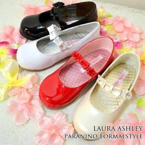 在庫一掃セール/ フォーマル靴 女の子 14.5-18cm ホワイト ベージュ ブラック ローラ アシュレイ フラット シューズ|paranino-formalstyle