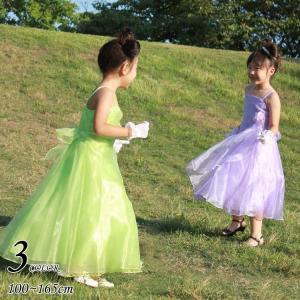半額クーポン対象/ 子供 ドレス フォーマル 女の子 100-165cm ライラック ライム ブラック アマンダ|paranino-formalstyle