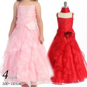 半額クーポン対象/ 子供 ドレス フォーマル 女の子 100-165cm レッド ピンク ライラック ブルー スカーレット|paranino-formalstyle