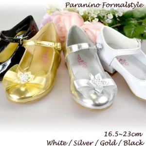 在庫一掃セール/ フォーマル靴 女の子 16.5-23cm ゴールド ブラック シューズ|paranino-formalstyle