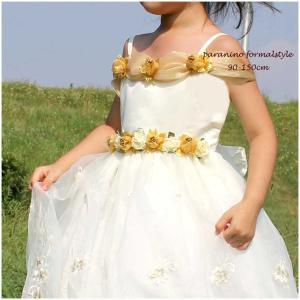 在庫一掃セール/ 子供 ドレス フォーマル 女の子 90-150cm ゴールド ガーネット|paranino-formalstyle