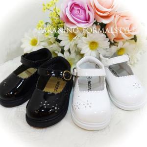 在庫一掃セール/ フォーマル靴 女の子 9.5-10.5cm ホワイト ブラック シューズ|paranino-formalstyle