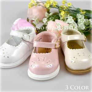 在庫一掃セール/ フォーマル靴 女の子 9.5-11.5cm ホワイト ピンク ベージュ シューズ|paranino-formalstyle