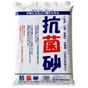砂場用すな 抗菌砂(15kg) 10袋|paranino-formalstyle