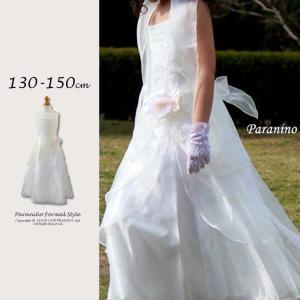 半額クーポン対象/ 子供 ドレス フォーマル 女の子 130-150cm アイボリー エイプリル|paranino-formalstyle
