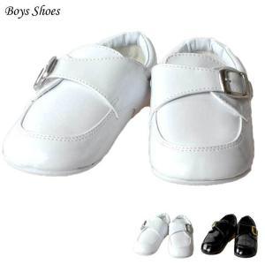在庫一掃セール/ フォーマル靴 男の子 9.5-15.5cm ホワイト ブラック シューズ|paranino-formalstyle